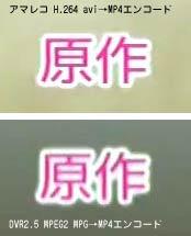 Cap_hikaku_2