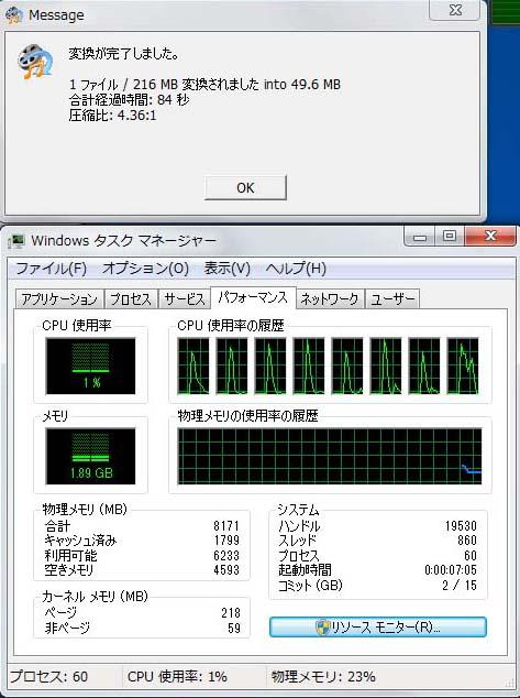 Fx8120_enc_mpg