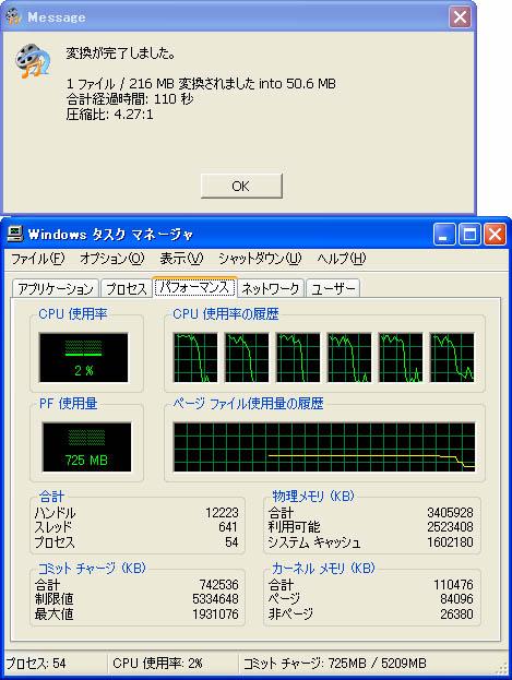 Phenom2x6_enc_mpg