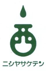 Nisiya