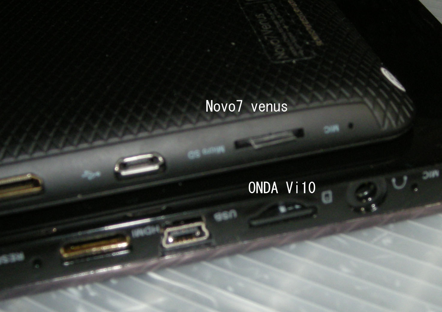 Ndscn2084