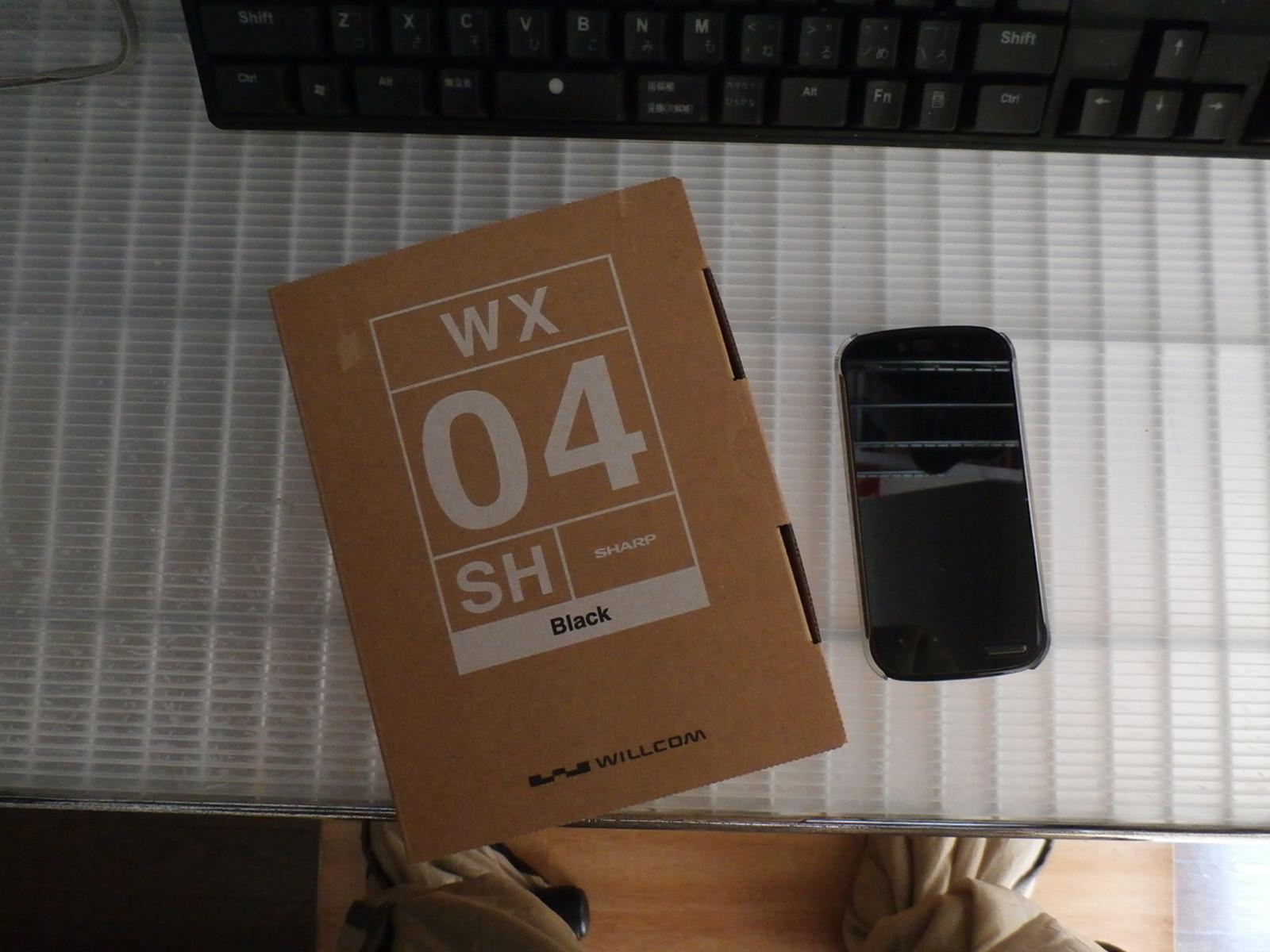 Wx04sh_pake