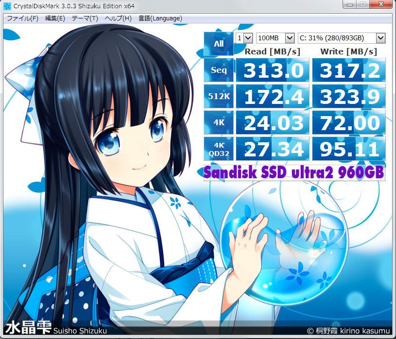 Sd_ssd_ultrs2