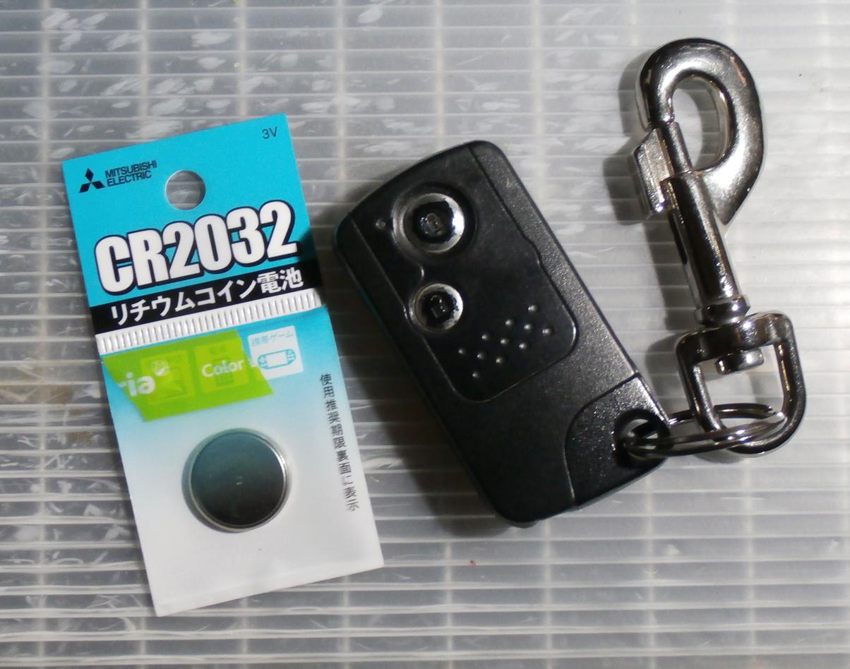 Crz20160109_2