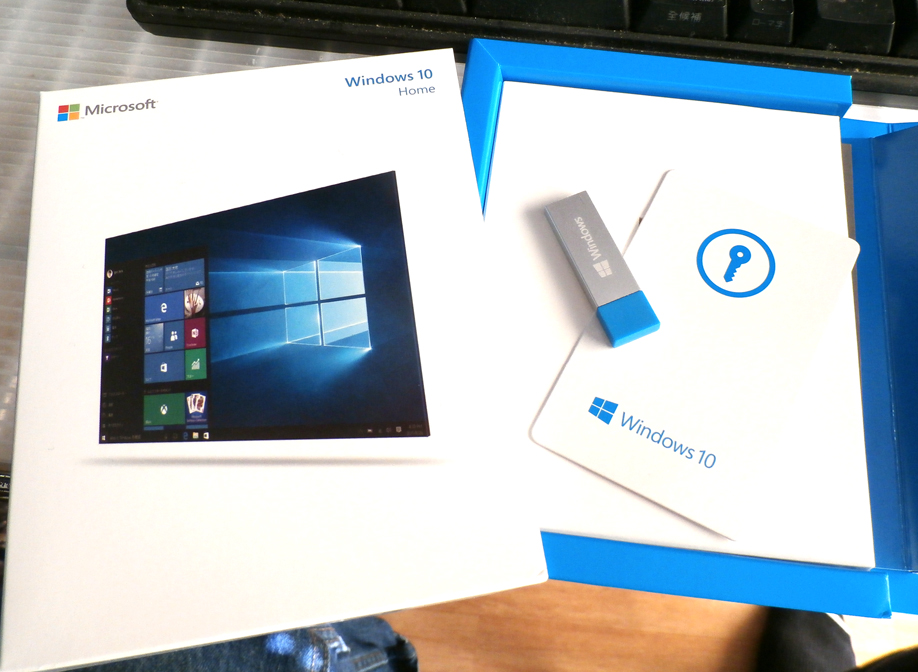Win10homepack