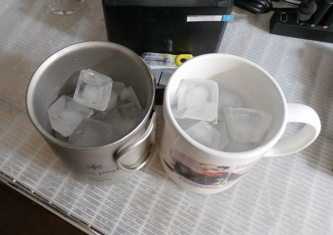 Ice_vs01