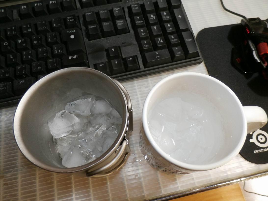 Ice_vs02