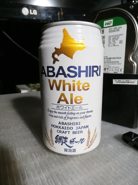 Abasiri_wa
