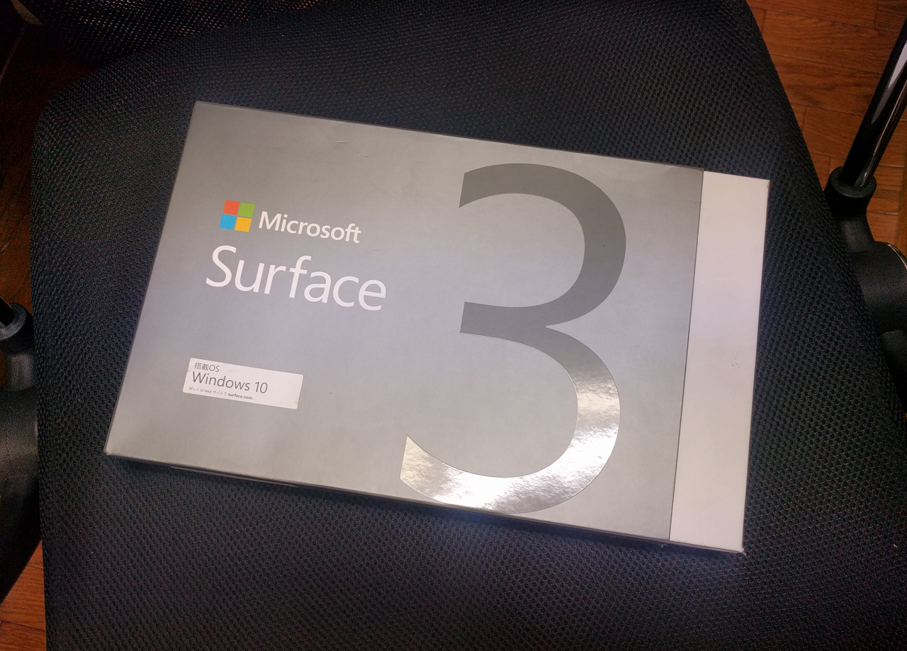 Surface3pack