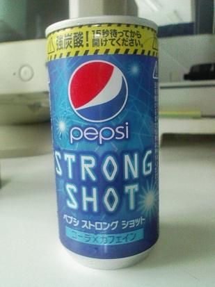Pepsist
