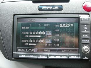 Crz20110630